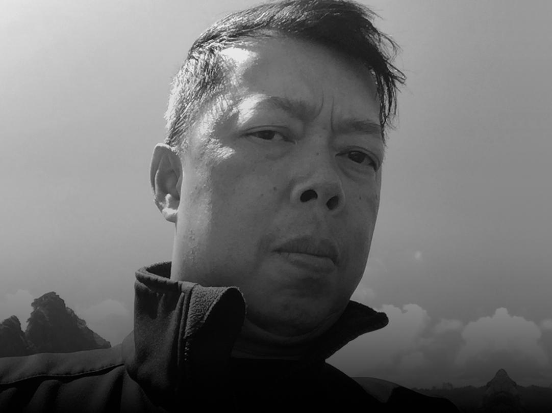 Image of Warren Nung